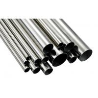 Wholesale stainless steel welded pipe/tube from china suppliers