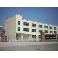 shenzhen changlong rubber product Co.,Ltd