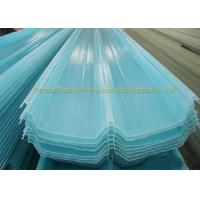Wholesale Light Blue FRP Roof Panels Fiberglass Corrugated Panels UV Protection from china suppliers