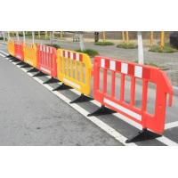 Wholesale Parking lot barrier gates & concert security barrier & automatic traffic barrier from china suppliers