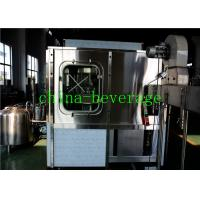 Buy cheap Monoblock Juice Filling Equipment / Fruit Juice Packaging Machine 2, 000-20,000BPH from wholesalers