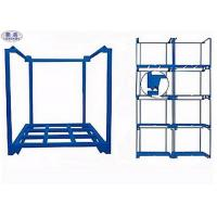 Wholesale Durable Steel Stacking Storage Racks 4 Layer from china suppliers