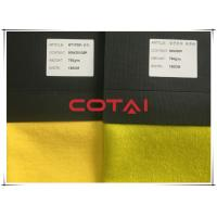 Wholesale Bright Mustard Yellow Coating Wool Fabric Heavyweight Wool And Viscose And Polyester from china suppliers