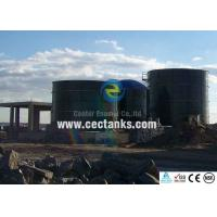 Wholesale EN 28765 Standard Glass Lined Water Storage Tanks For Agricultural Water Storage from china suppliers