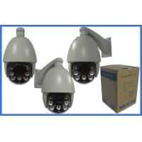 Wholesale High-definition Middle speed IR synchronization zoom PTZ Network Camera night vision from china suppliers