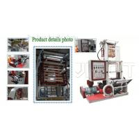 Buy cheap 40kg / H Mini Type Film Blowing Machine With HDPE / LDPE Raw Material from wholesalers