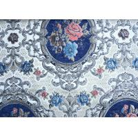 Wholesale Multi - Colors Embroidered Curtain Fabric , Sofa Sheer Curtain Fabric from china suppliers