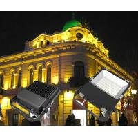 Wholesale Industrial Brightest Floodlight 50 Watt Led Flood Light 160 Lm / W from china suppliers