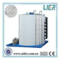 Wholesale 1T 2T 3T 5T 10T 15T 20T Flake Ice Evaporator Stainless Steel 2 Year Warranty from china suppliers