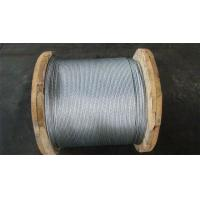 Wholesale Wooden Coil Packing Galvanized Steel Guy wire rope 1 x 19 from china suppliers