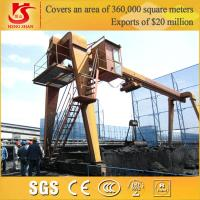 Wholesale High Quality MZ Type 50 ton Double Beam Grab Gantry Crane from china suppliers