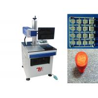"""Wholesale Rubber Stamp <strong style=""""color:#b82220"""">Co2</strong> Laser Engraving Machine For Plastic Garment Accessories from china suppliers"""