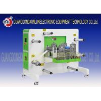 Wholesale Screen Protector Rotary Die Cutting Machine With Rewinding Function from china suppliers