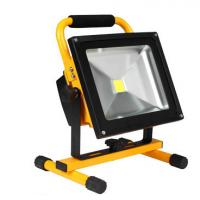 Wholesale Portable Outdoor LED Flood Lights Waterproof Energy Saving With Long Life Span from china suppliers