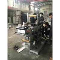 Wholesale Conductive Fabric/Cloth Slitter Machine (Vertical Style) Double Sided Tape and Industrial Adhesive Tape Slitter Machine from china suppliers