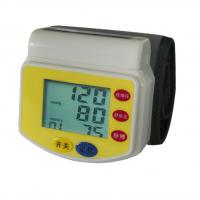 Wholesale Automatic Portable Wrist digital Blood Pressure Monitor 40-195 beats / min from china suppliers