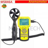 Wholesale Portable Electronic Wind Anemometer MS846A from china suppliers