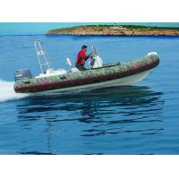 Wholesale Custom Design Inflatable Rib Boat 580 Cm 6 Person Inflatable Boat With Motor from china suppliers