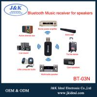 Quality BT-03N usb music bluetooth audio receiver dongle /adapter with mic for car stereo for sale