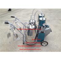 Wholesale CE Friendly Household Portable Dairy Milking Machine For Cow from china suppliers