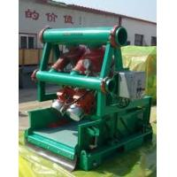 "Wholesale 8'',10"" size Drilling Mud Desander with without shaker 1000GPM from china suppliers"