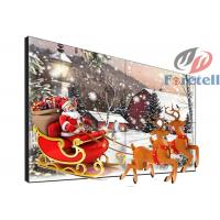 Wholesale Large Screen Monitors LCD Video Wall Display For Outdoor Live Show from china suppliers