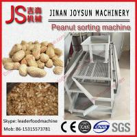 Wholesale High Automatic Peanut Picker Peanut Picking Machine 0.8 - 1.2T / h from china suppliers