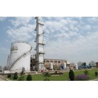 Wholesale 3000Nm3/H Proposed Liquid Air Separation Plant With GB Standard from china suppliers