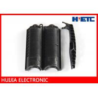 Buy cheap Fiber Optic Accessories Cable Splice Box  with100E150mm/h Rainstorm resistance from wholesalers