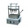 Buy cheap High Quality CM-4 Ice Cream Cone Machine Price, Manual  ice cream cone machine from wholesalers