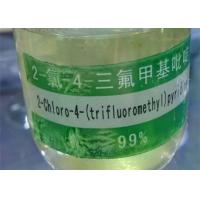 Quality Pharmaceutical Intermediates 2 Chloro 4 Trifluoromethyl Pyridine 99% CAS 81565-18-6 for sale