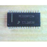 Wholesale Brand new MC33389CDW Automotive Engine Control IC Car ECU chip from china suppliers