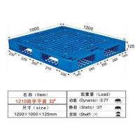 Wholesale Packing and Shipping Heavy Duty Plastic Pallets QC3145 1200*1000*125mm from china suppliers