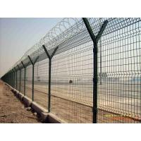 Wholesale Competitive of Barbed Wire Mesh/Razor Barbed Wire Mesh from china suppliers