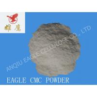 Buy cheap shandong Manufacture of ANQIU EAGLE  Food Grade CMC from wholesalers
