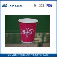 Wholesale Diamond Disposable Paper Cups Double Walled Paper Coffee Cups for Home or Office from china suppliers