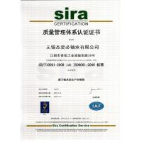 WUXI JIB BEARINGS CO., LTD Certifications