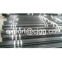 Wholesale DIN 1629 Vessels Seamless Carbon Steel Tube ST 44  Blevel / Plain End from china suppliers