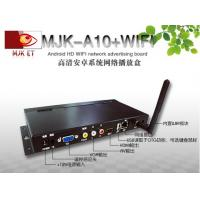 Wholesale JPEG BMP Digital Signage LCD Media Player Box 3G WCDMA , Network Online Management from china suppliers