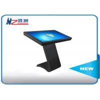 Wholesale 42 inch black powder coated touch screen information kiosk for shopping mall from china suppliers