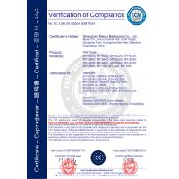 Shenzhen Meiya Bathroom Co., Ltd. Certifications