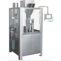 Wholesale njp-400 capsule filling machine from china suppliers