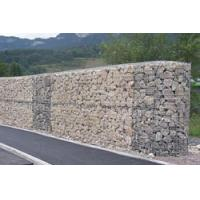 Buy cheap Gabion Noise Barrier from wholesalers