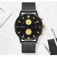 Wholesale Wholesale Fashion Steel Band 1/10 and 60 Second Timer 3 ATM Waterproof Quartz Wrist Watches C2023 from china suppliers