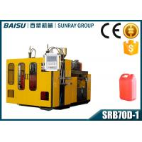 Wholesale Automatic Extrusion Bottle Blow Molding Machine , 0 - 5 Liter Plastic Jerry Can Making Machine from china suppliers