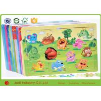 Wholesale 45 Piece Cardboard Jigsaw Puzzles Full Color Jigsaw Puzzle Games For Kids from china suppliers