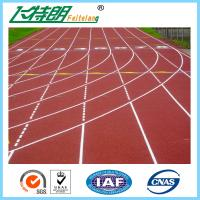 Wholesale ISO Ventilate Rubber Running Track  Material All Weather Track Surface Playground Surfacing from china suppliers