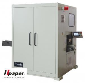 Wholesale Customize Automatic Saw Machine Saw Cutting Machine  Φ 610mm from china suppliers