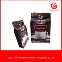Wholesale Customizable Size Resealable Coffee Bean Packaging Bags Food Grade from china suppliers