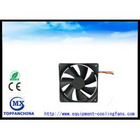 Wholesale 4.7 Inch Radiator Car DC Brushless Cooler Fan 120mm ×120mm × 25mm from china suppliers